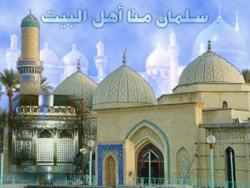 masjid_A