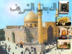 masjid_B