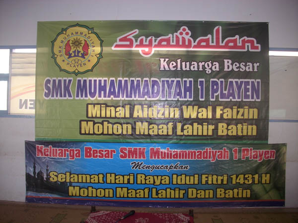 Halal Bi Halal Keluarga Guru Dan Karyawan Smk Muhammadiyah I Playen