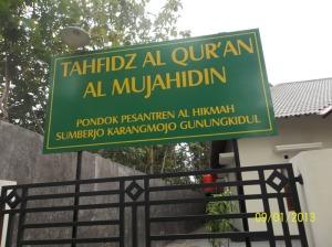 GB. Papan Nama Tahfidz Al-Qur'an